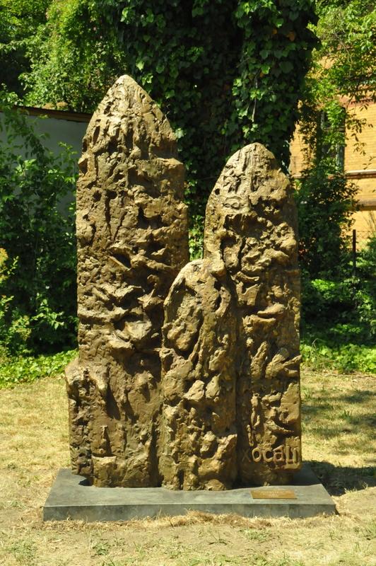 амятник жертвам Ходжалинской резни в Берлине